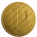 printz-award-seal
